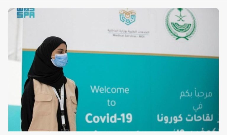 Saudi Arabia to restrict public places to vaccinated from August 1